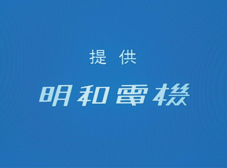 CD_teikyo_RGB-900x664.jpg