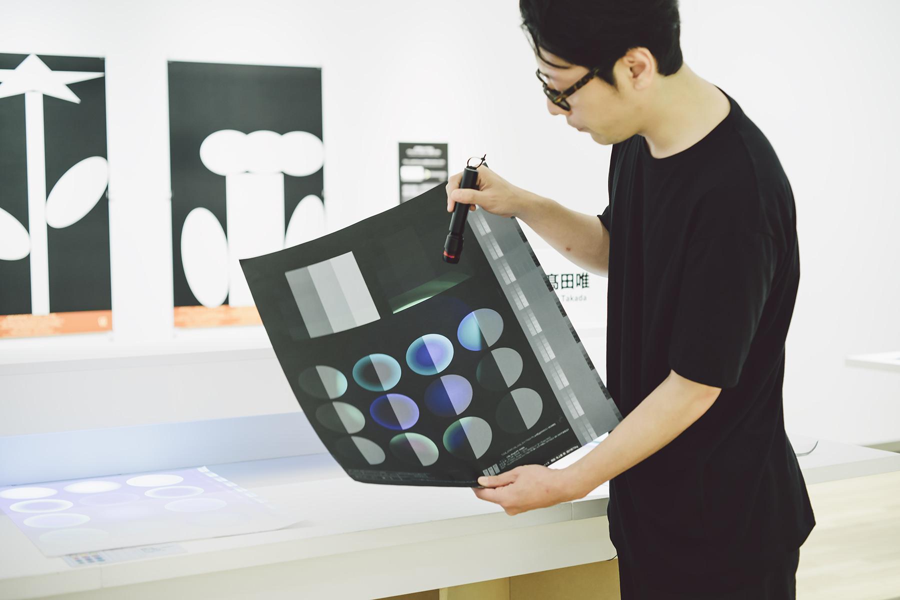 高田唯示範與印刷博物館GRAPHIC TRIAL合作作品「看不見的印刷」,圖像上面的字樣和顏色,需要經過紫光燈照射才會顯現。