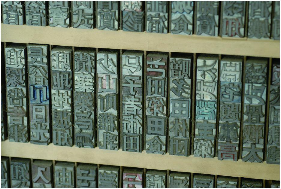 All Right Printing活版印刷工房收藏的鉛字,高田唯接下工房後,花了整整一年的時間接觸、建立活版的印刷技術知識。
