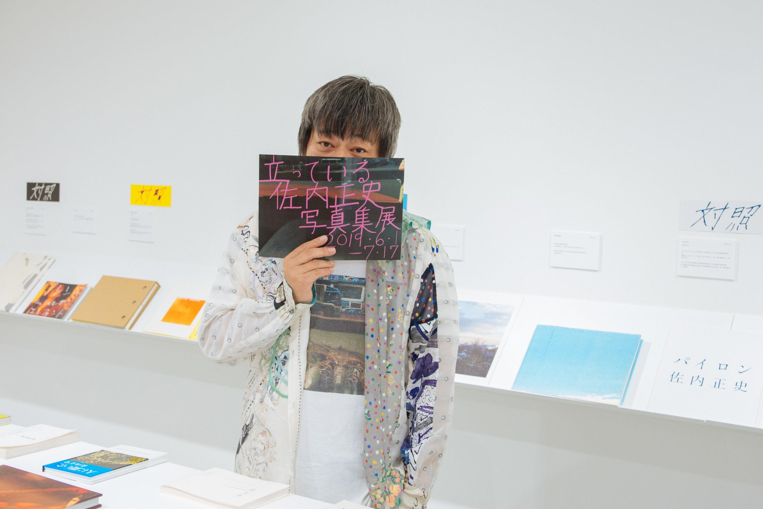 臺北mood bookshop於今年六月份舉辦了「站著 / 立っている 佐内正史写真集展」,不只個人獨立發行,就連早期個人的作品也一併展出。