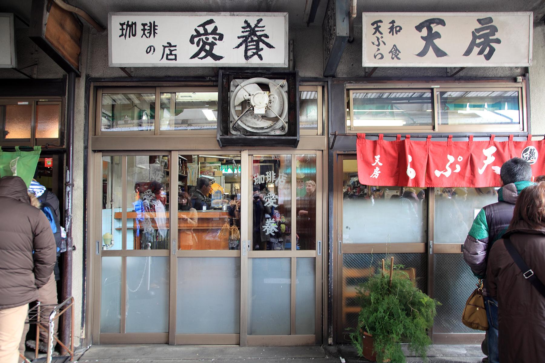 愛養 IMG_2270-3.jpg
