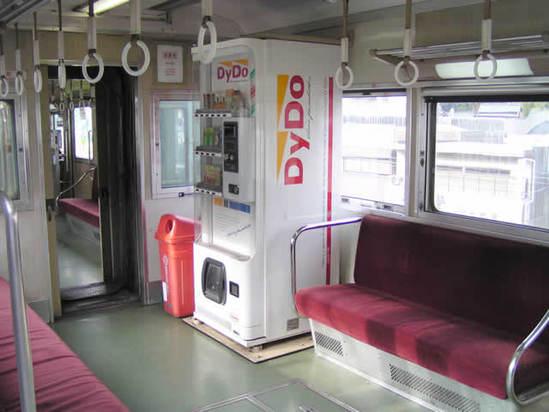vending_train.jpg
