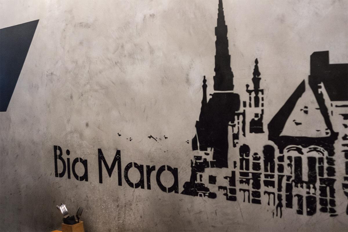 Bia Mara 8sm.jpg