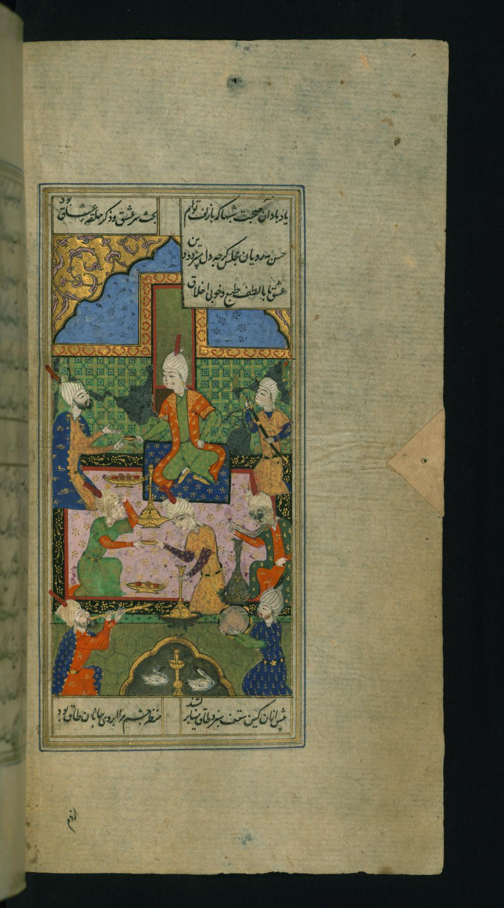 This folio acquired by Henry Walters  depicts a reception with a poet Hafez (circa 1325-circa 1389) via Wikimedia Commons.