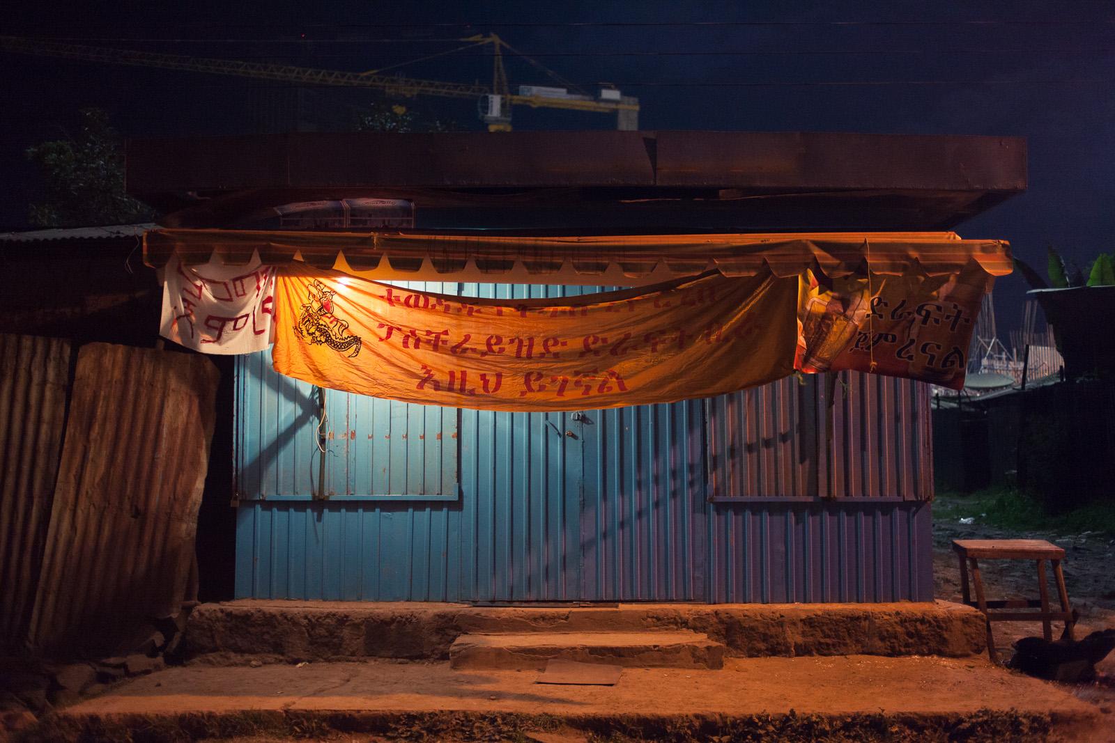Tin Shack Bar, Addis Ababa, Ethiopia