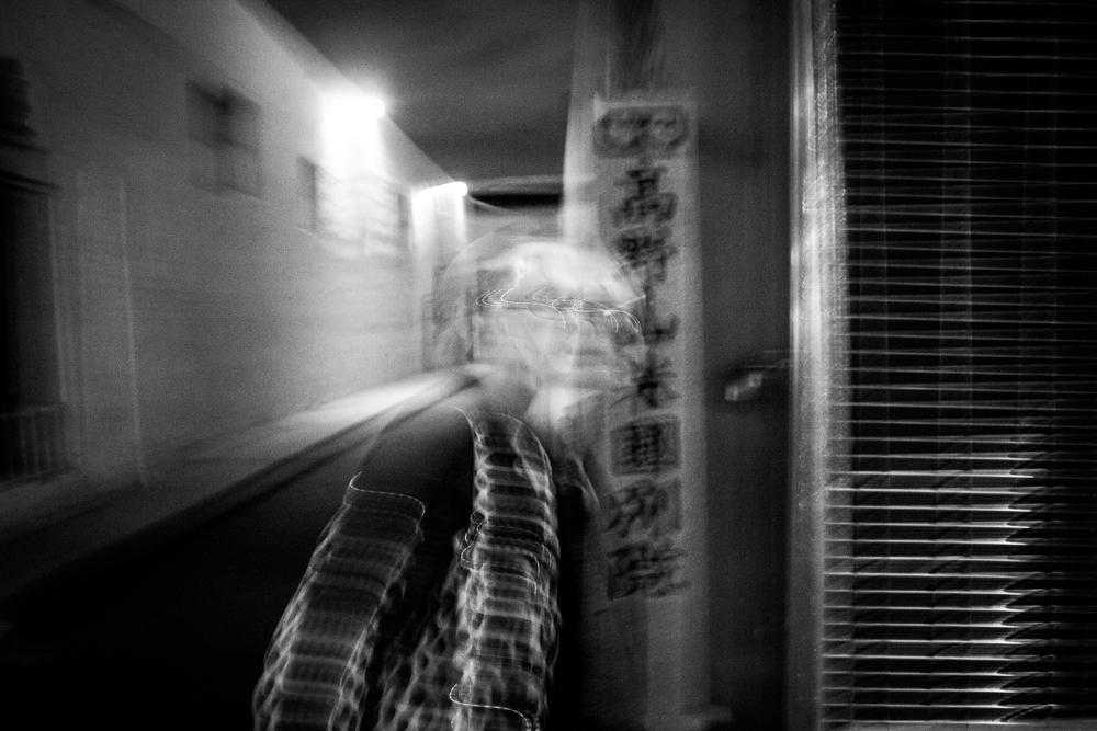 rauch_walk_sanpo-1.jpg