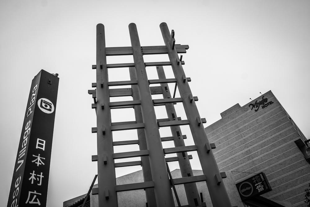 rauch_walk_sanpo-44.jpg