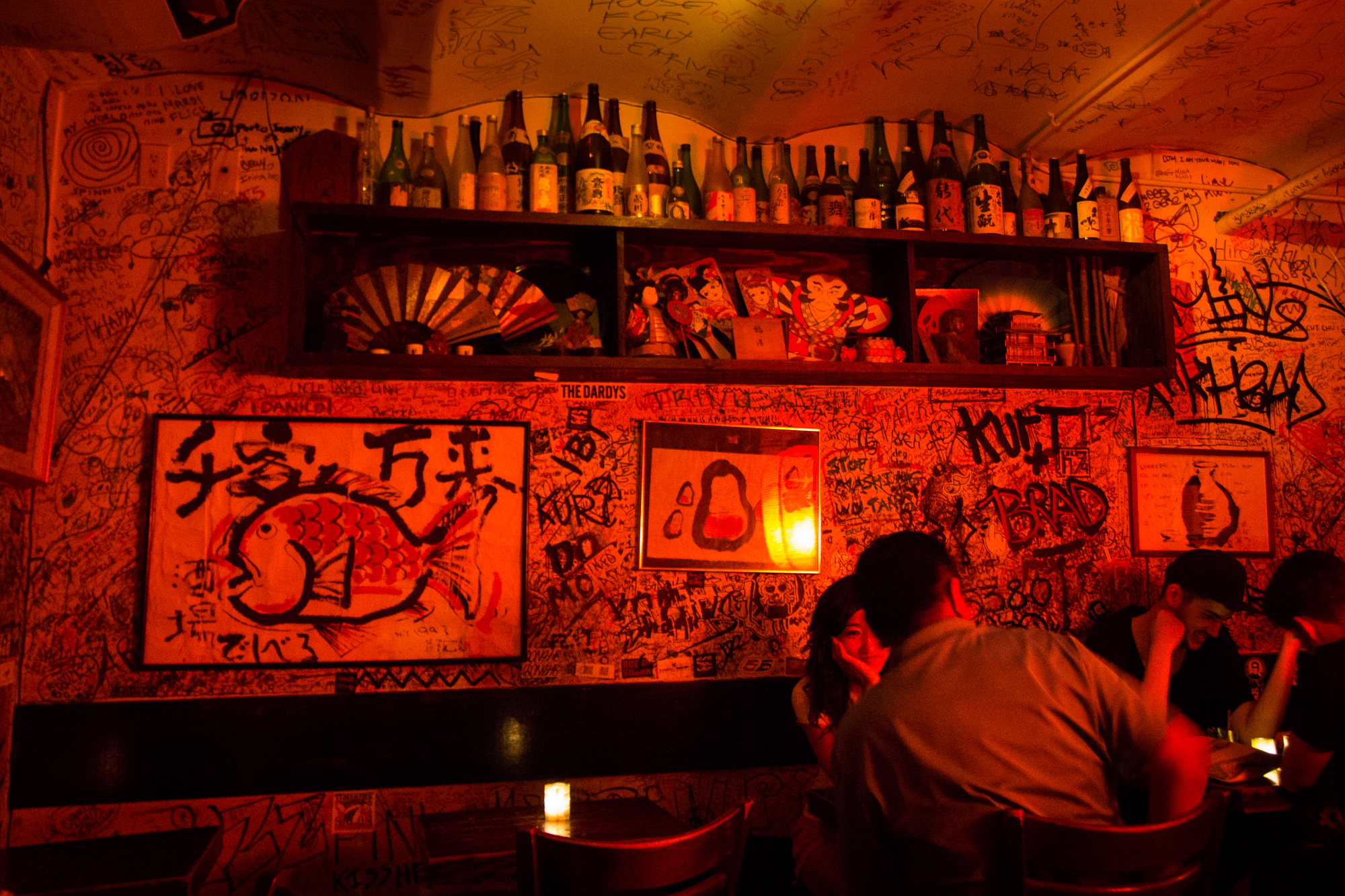 Decibel Sake Bar, NYC
