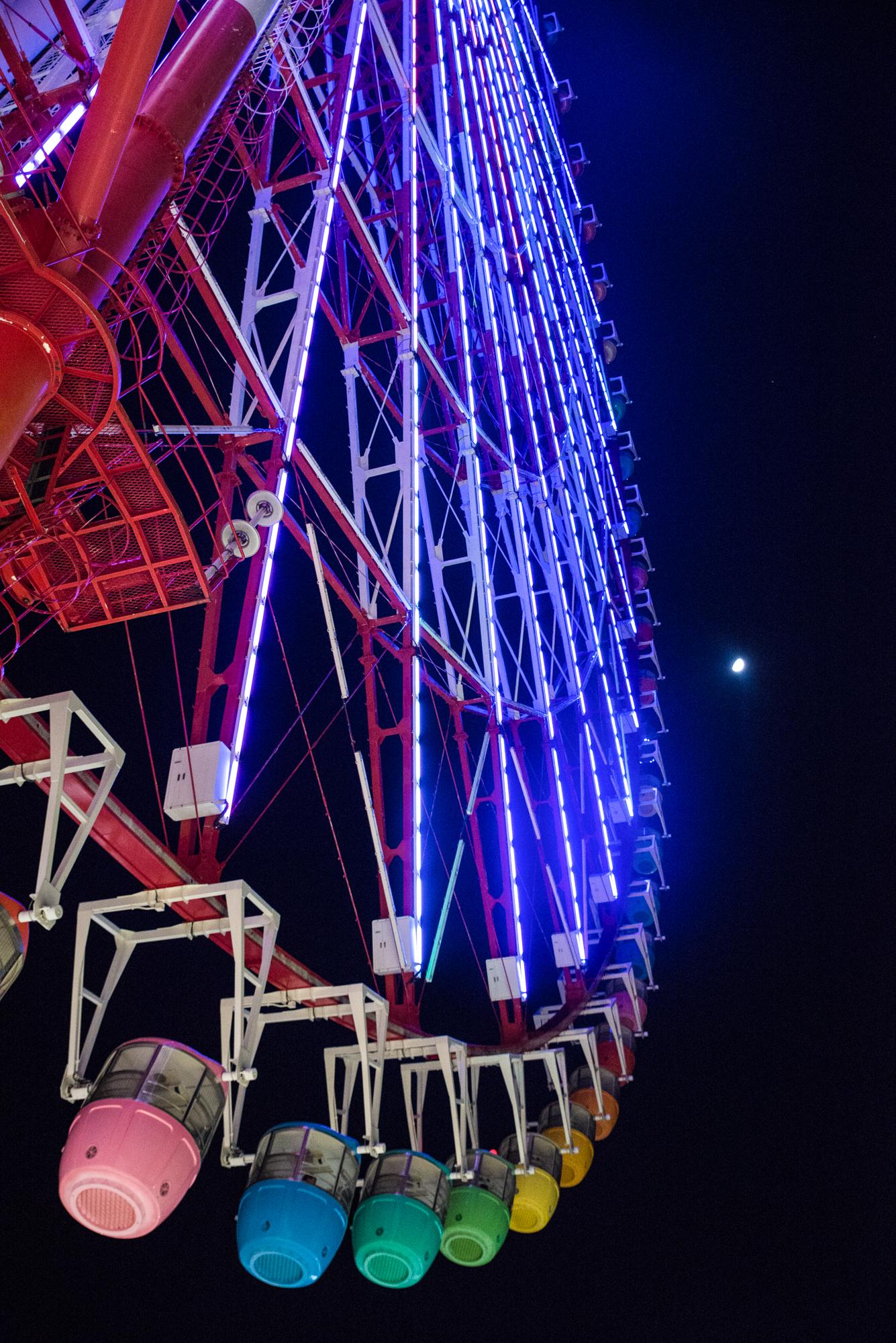 Farris Wheel, Tokyo Teleport