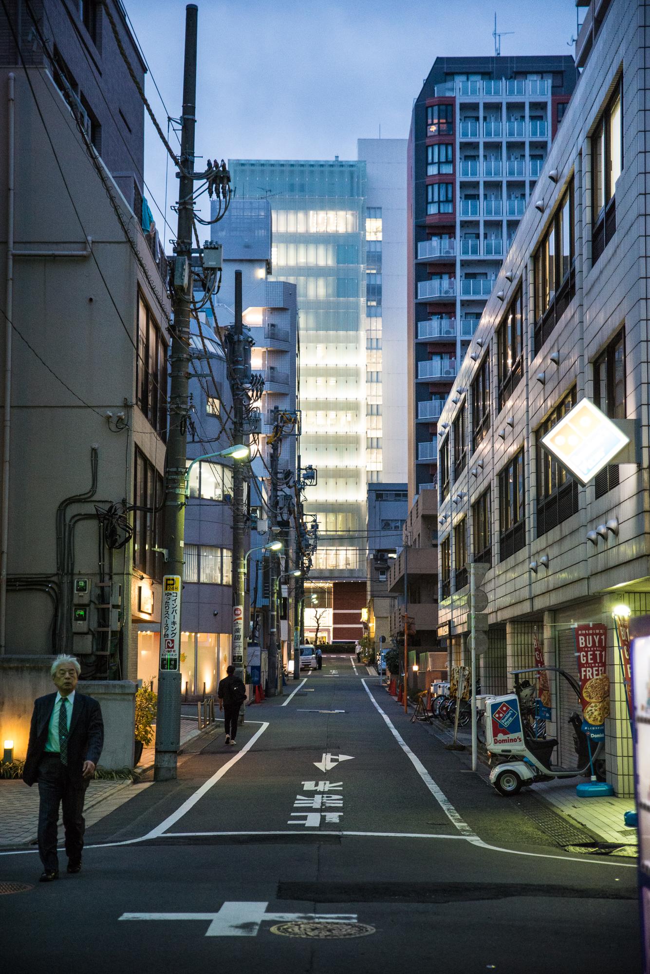 Shinjuku, Toyko