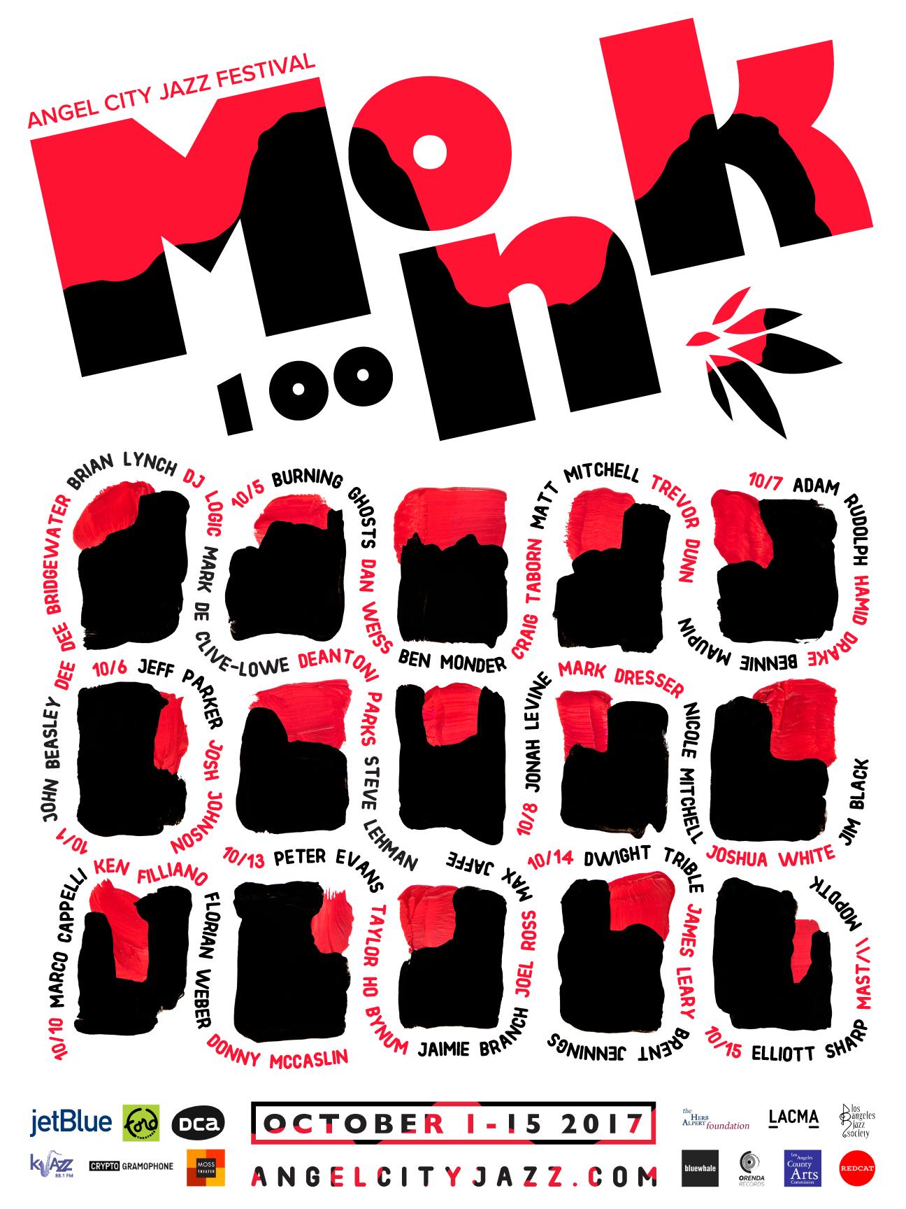 Eron Rauch Design-48.jpg