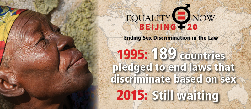 Equality Now: Beijing 20