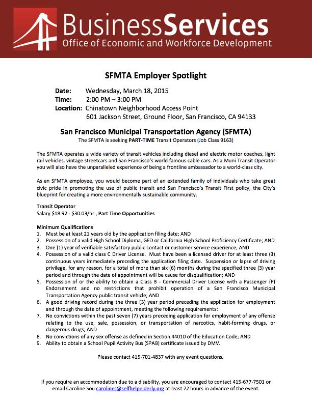 SFMTA Job Announcement