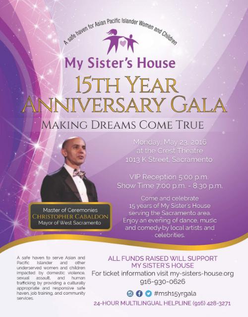 My Sister's House - 2016 Gala
