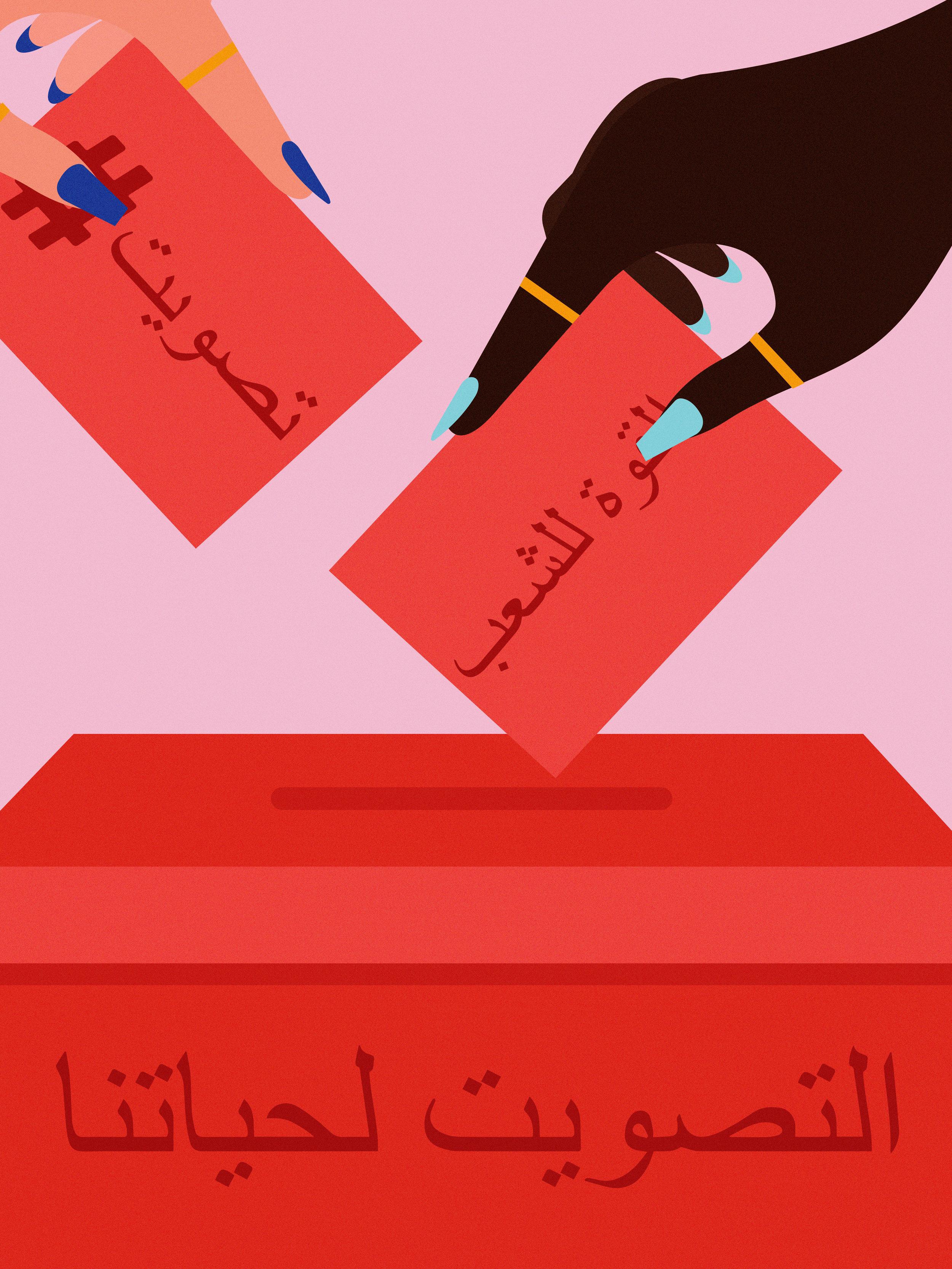 Laci_Jordan_Poster_Arabic_Web_v2.jpg
