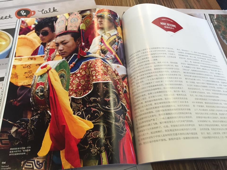 Tibet - Nat Geo Traveller China