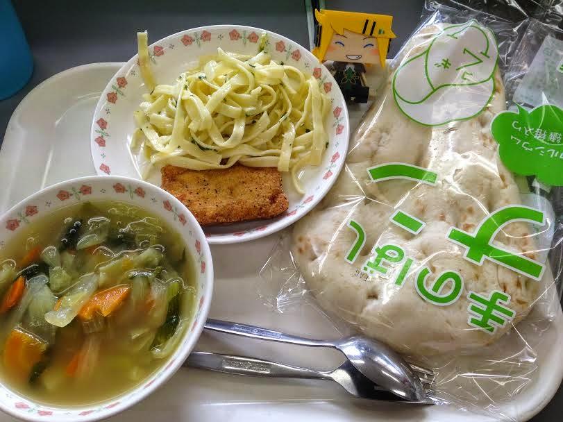 nan-curry-pasta-chicken.jpg