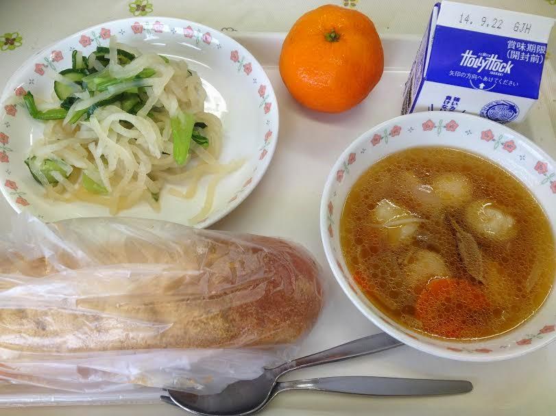 daikon-salad-age-pan.jpg