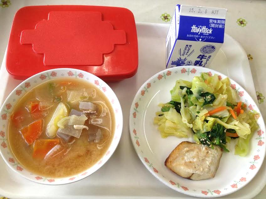 tonjiru-saba-grilled-salad-rice.jpg