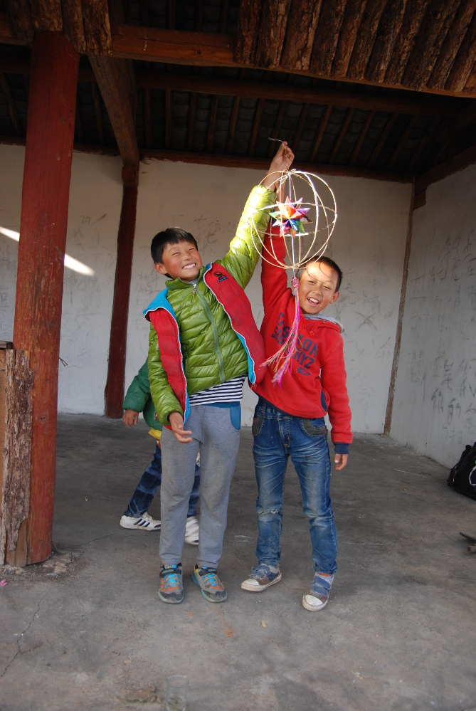 MuLenxi and HeQiang with a Kite