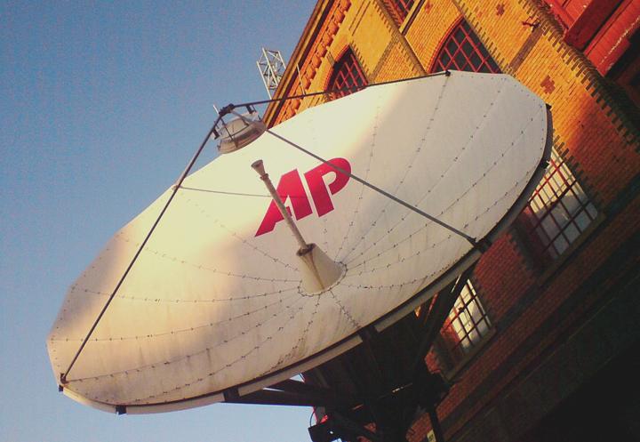 Sender RTL. Metroskop / Benjamin Holler (IMAGE CROPPED) •  Wikimedia Commons