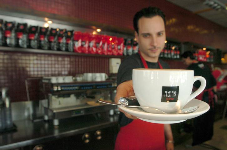 Aroma Coffee Israel.jpg