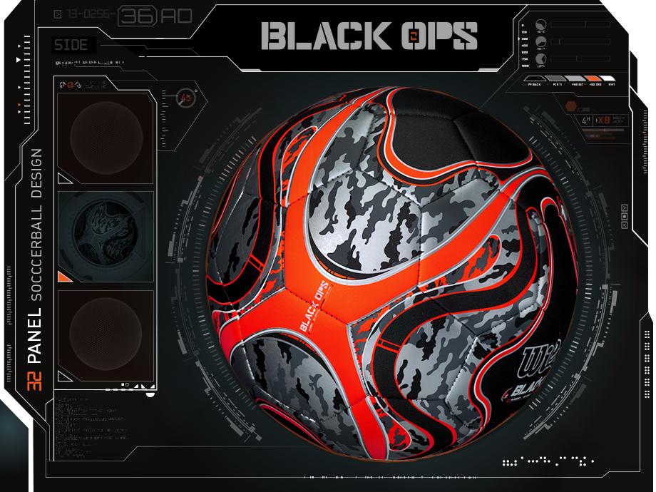 BlackOps_SBall_HUD_SIDEBALL_TheJCW.jpg
