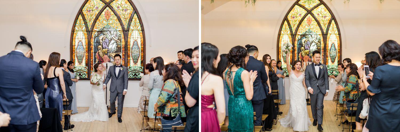 bride and groom recessional los angeles