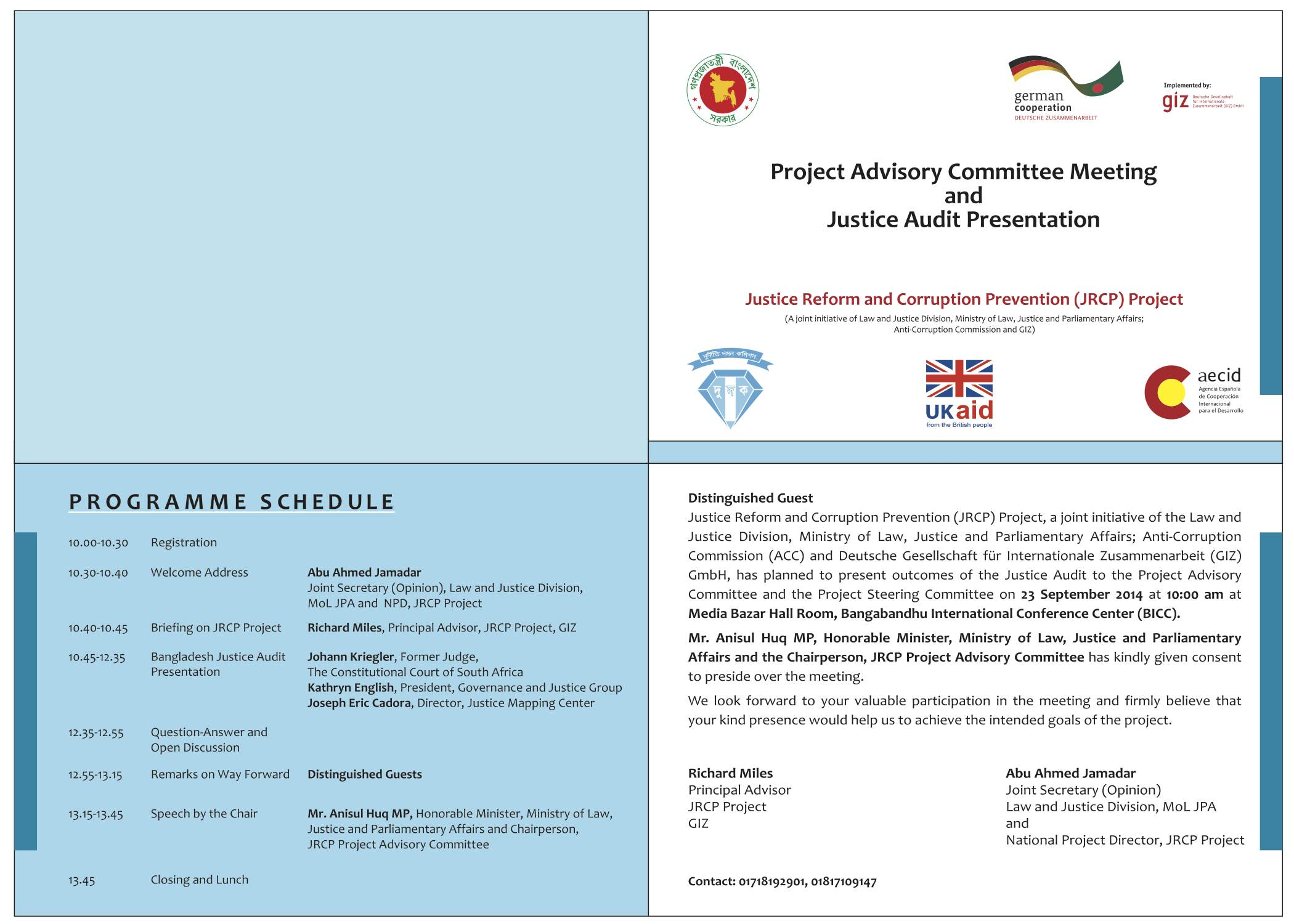The invitation card to the Justice Audit presentation.