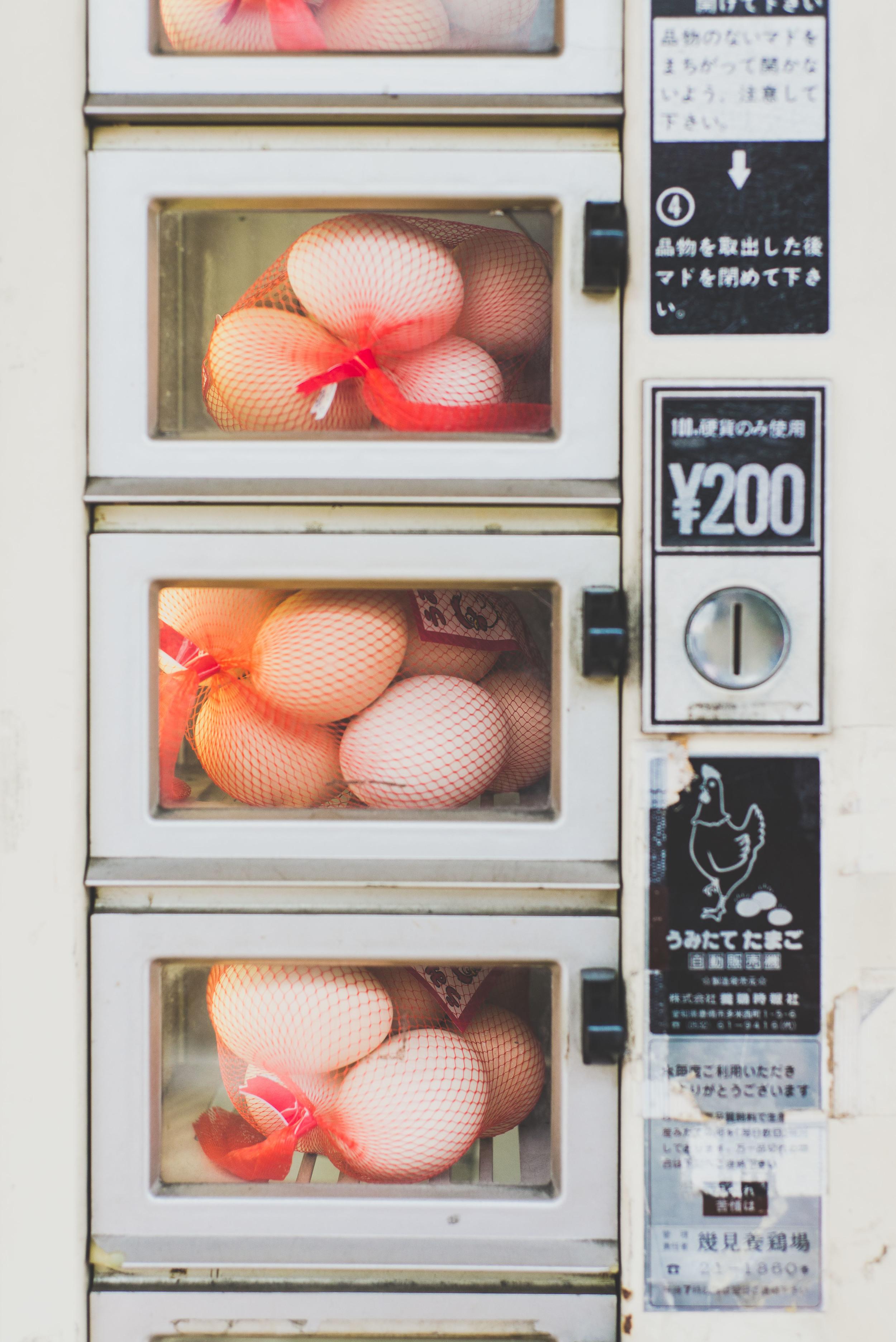 Vending machine eggs
