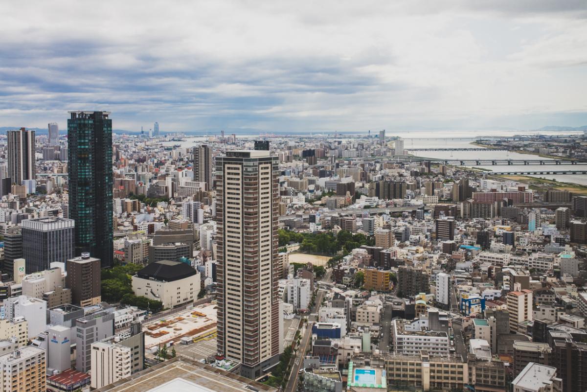 View from Umeda Sky Building, Osaka www.somethingaboutyourlove.com