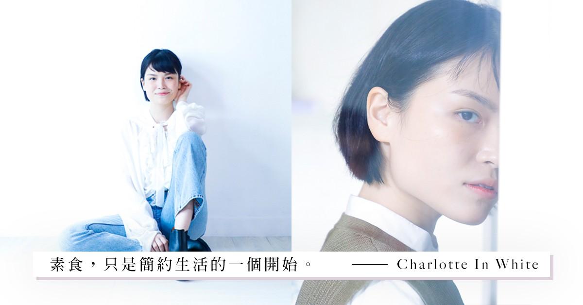 20181004charlotte.cover.jpg