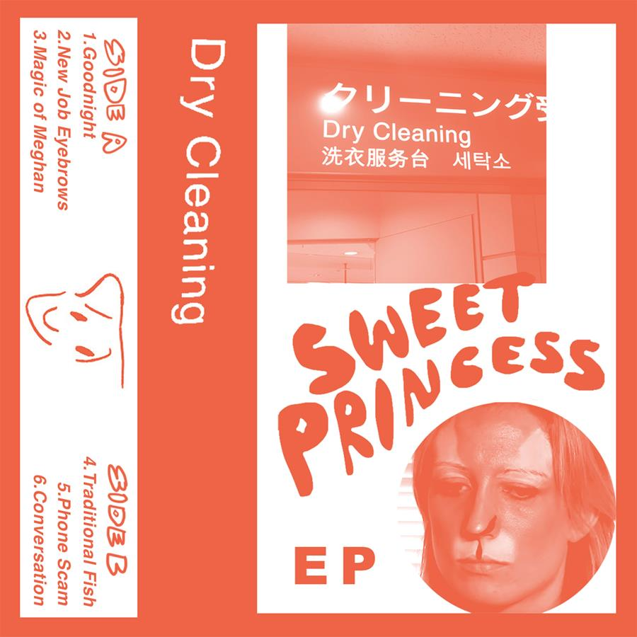 Sweet-Princess-EP-cover-990000079e04513c.jpg