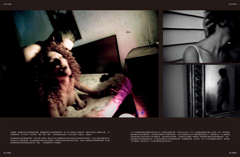 MFLOVE-2.jpg