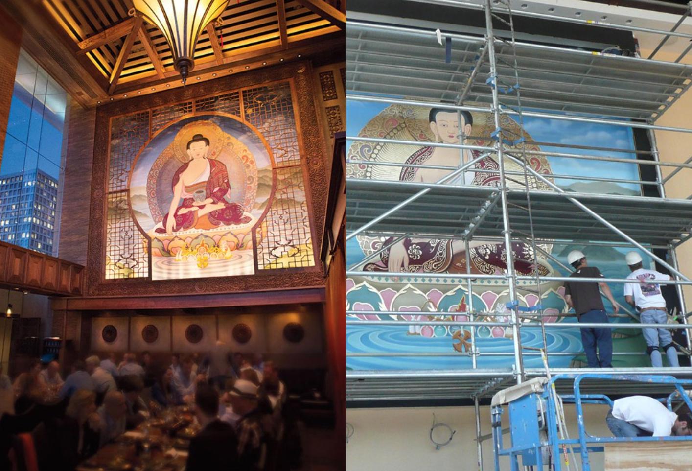 restaurant mural.png