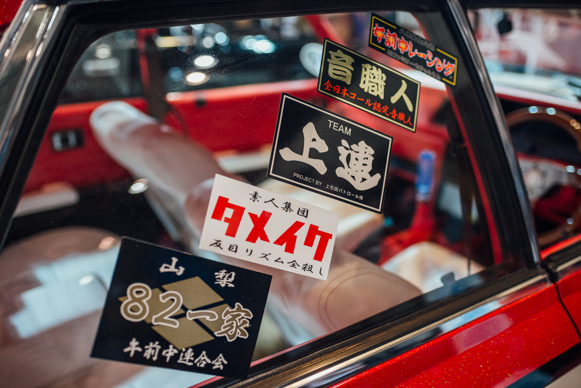 DriveMarketing_TokyoAutoSalon18-561.jpg