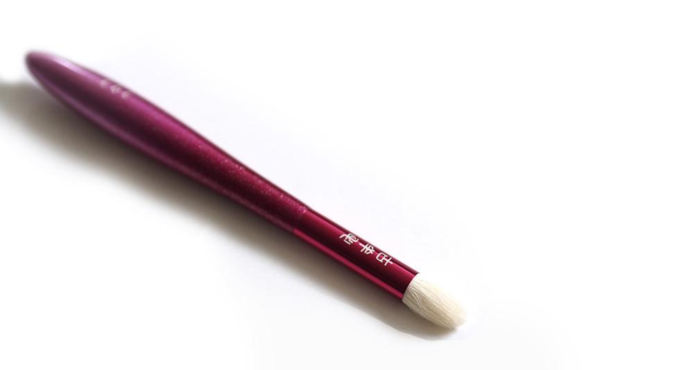 Koyomo eyeshadow brush