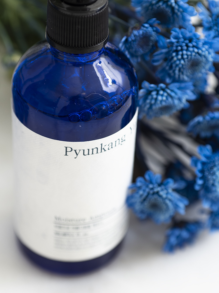 Pyunkang Yul Moisture Ampoule Review | Laura Loukola Beauty Blog