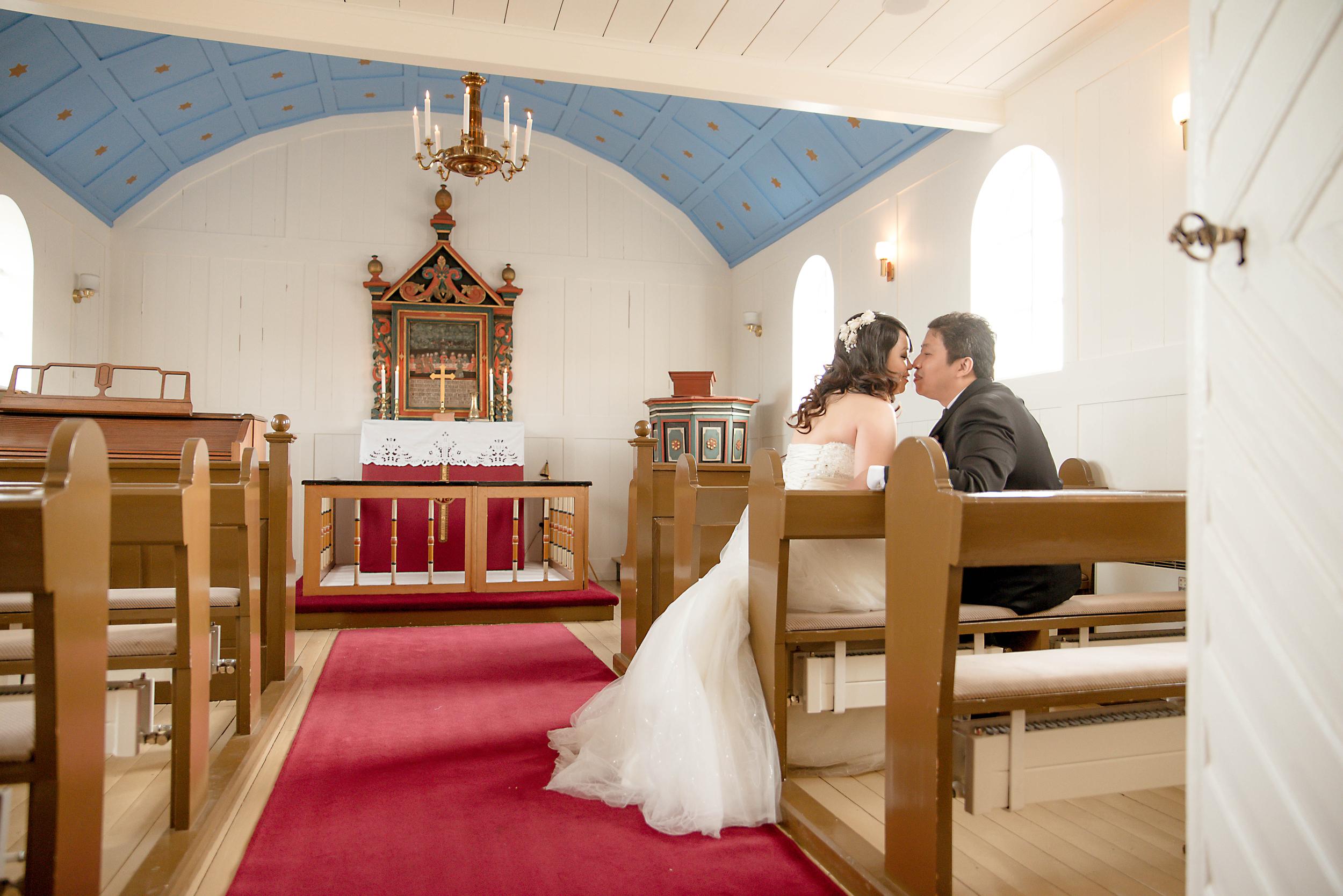 Iceland Winter Wedding Photos by Miss Ann-25.jpg