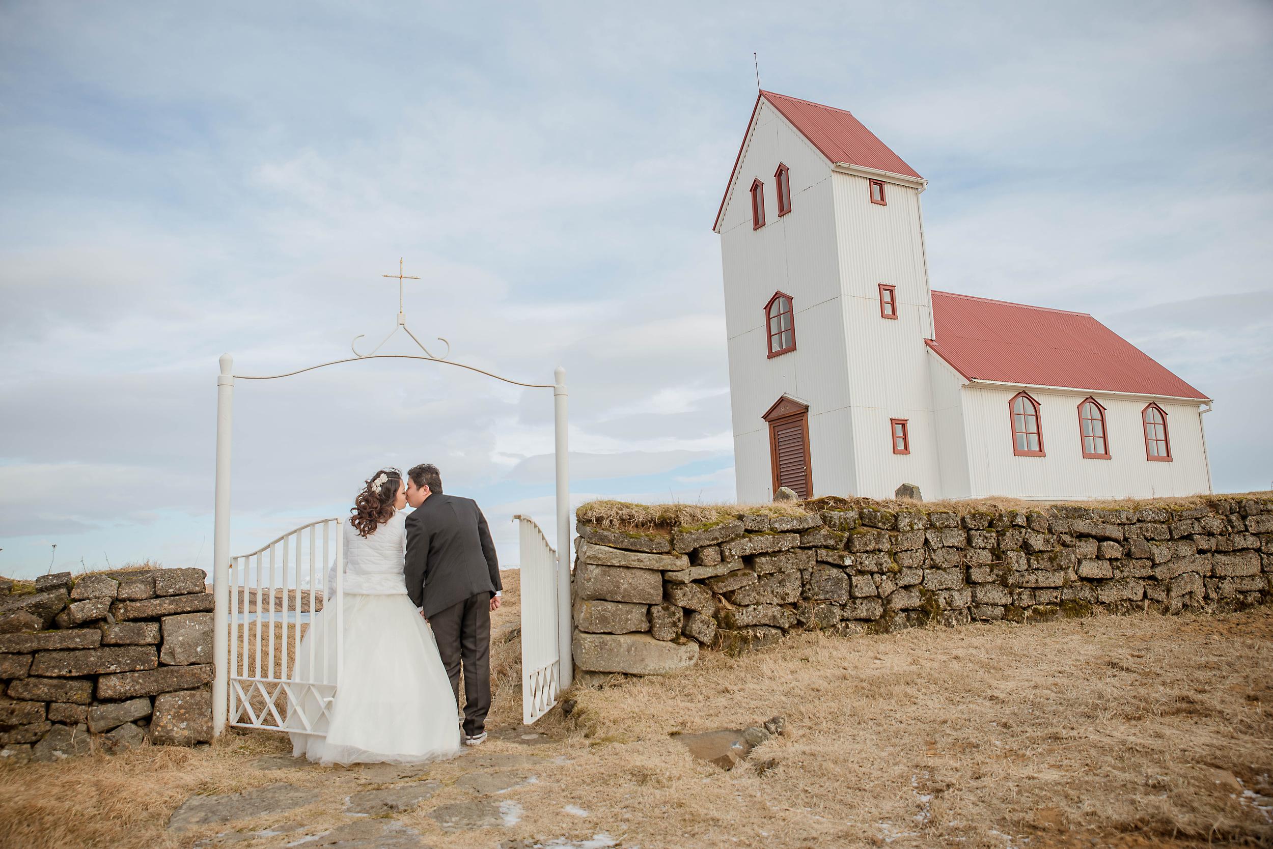 Iceland Winter Wedding Photos by Miss Ann-28.jpg