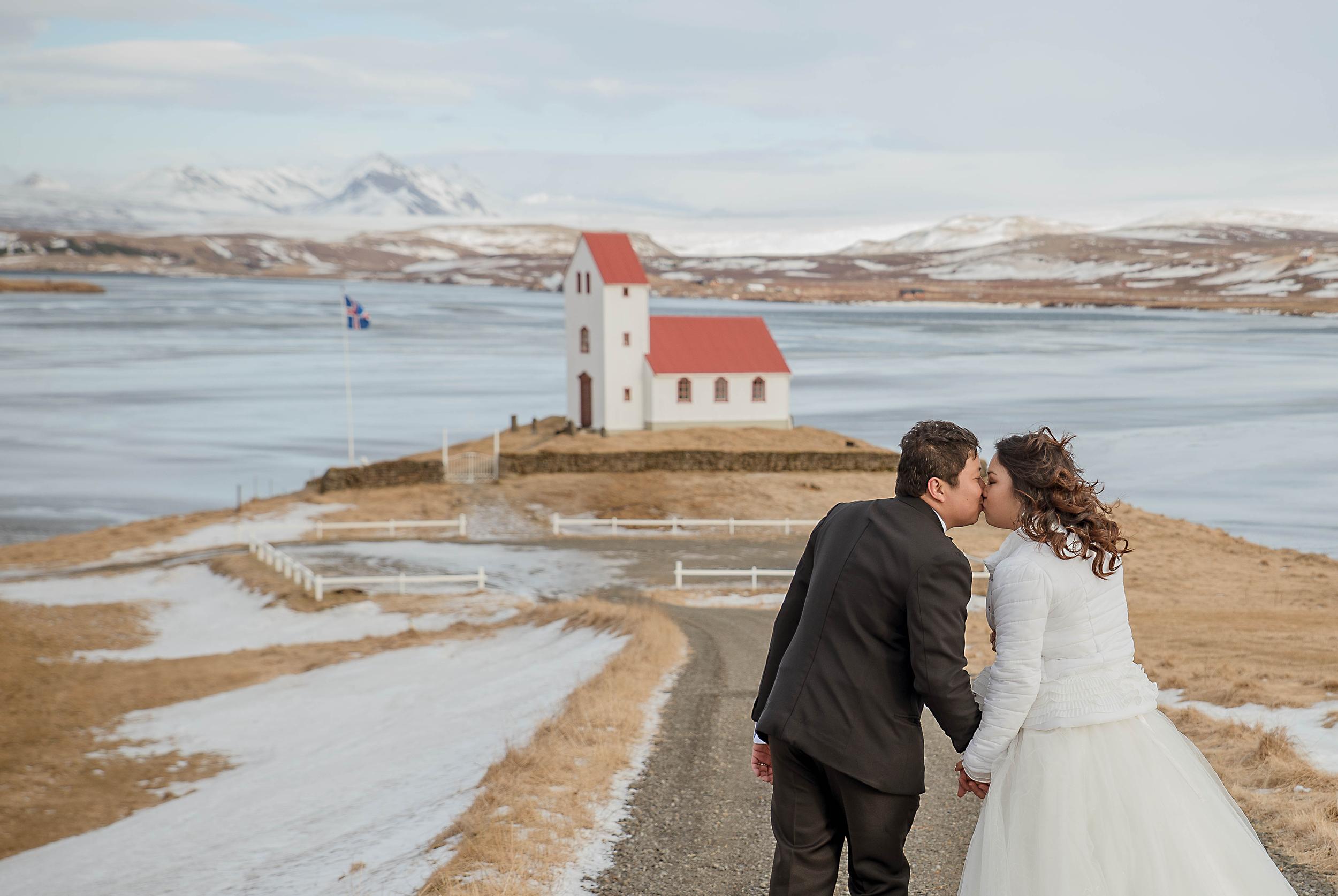 Iceland Winter Wedding Photos by Miss Ann-32.jpg