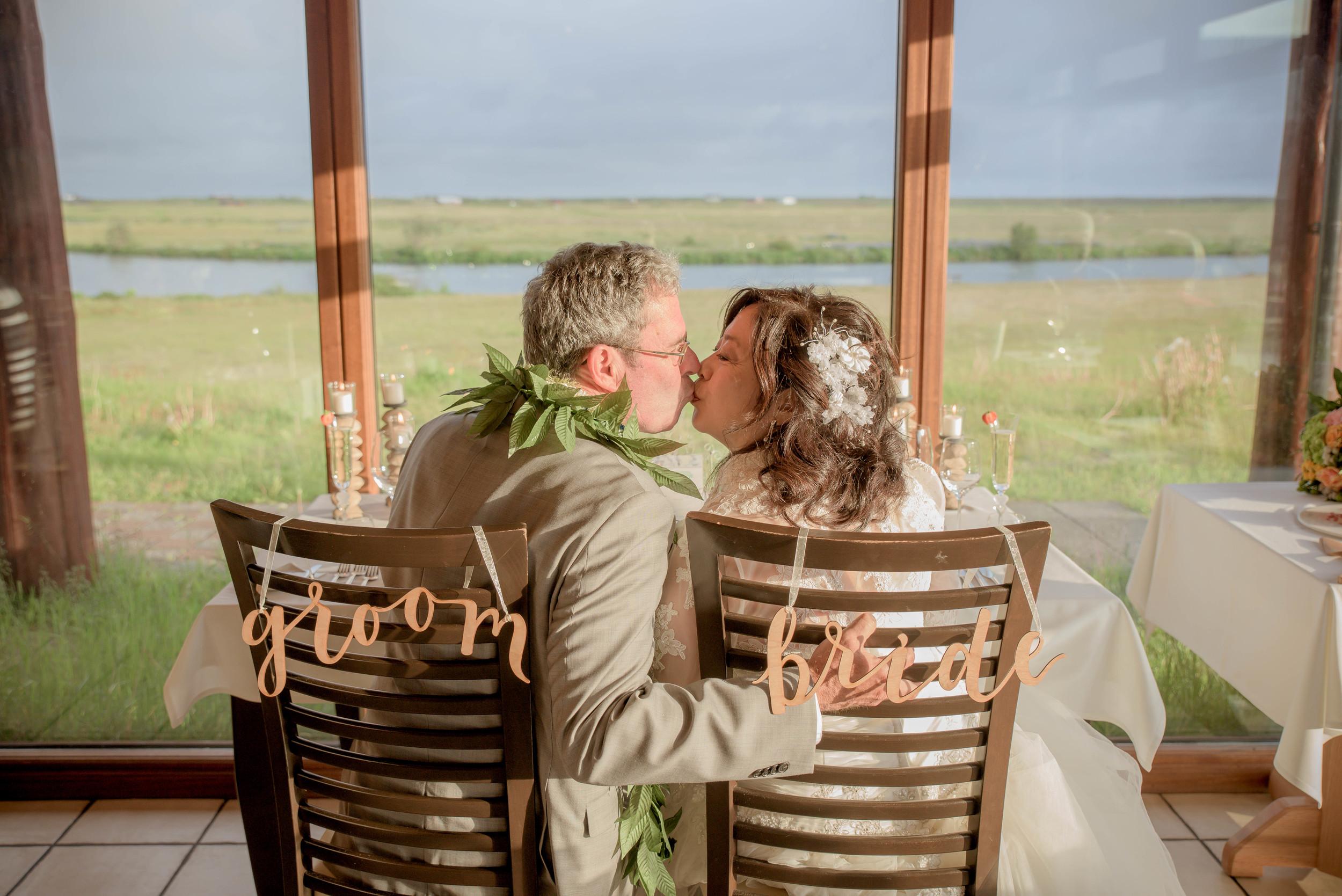 Iceland Wedding Photographer-20.jpg