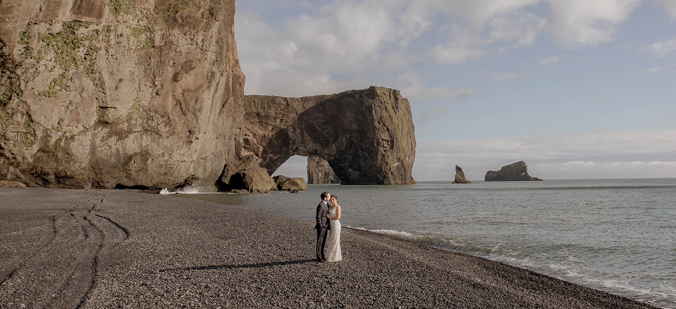 Best Iceland Wedding Photographer-Photos By Miss Ann.jpg