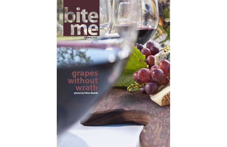 VB-BiteMe-wine1.jpg