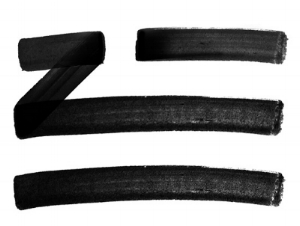 ZHU_logo-OFFICIAL_.jpg