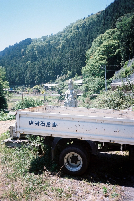 Purple Travel Magazine / Naoshima, Japan