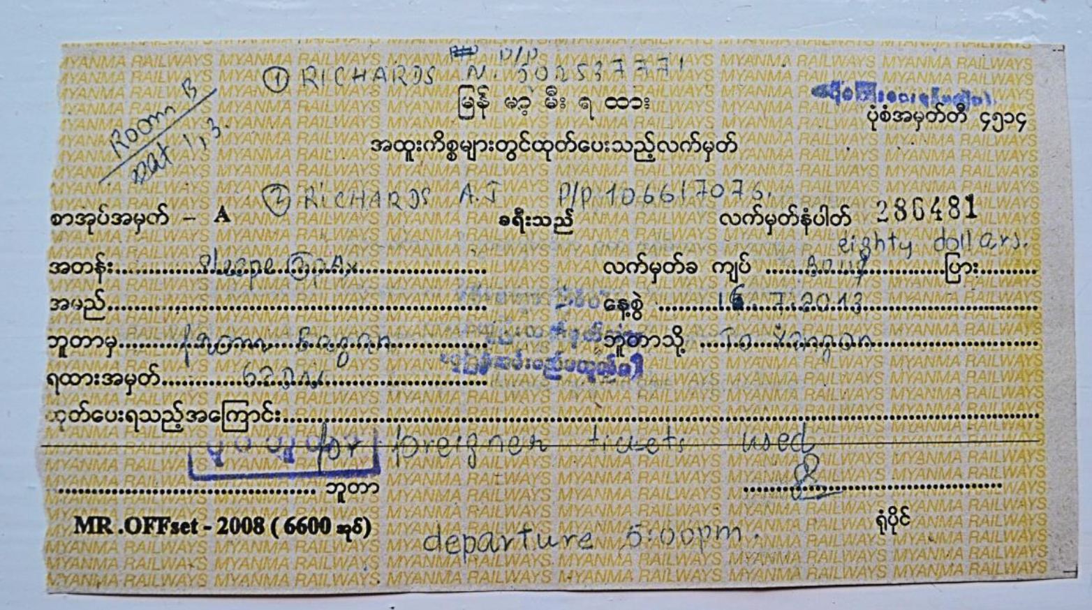 The train ticket.
