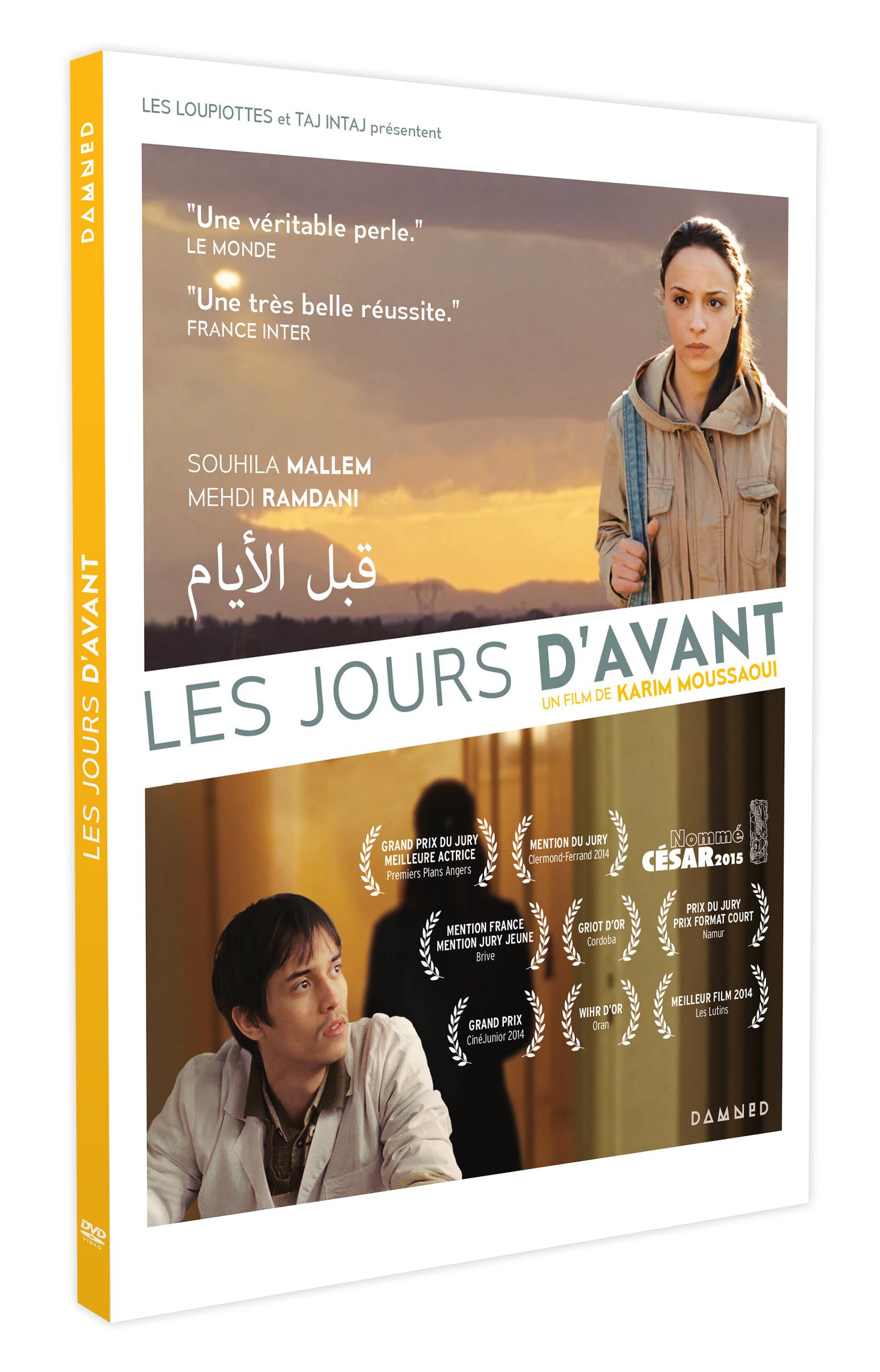 jda_icone_dvd (1).jpg