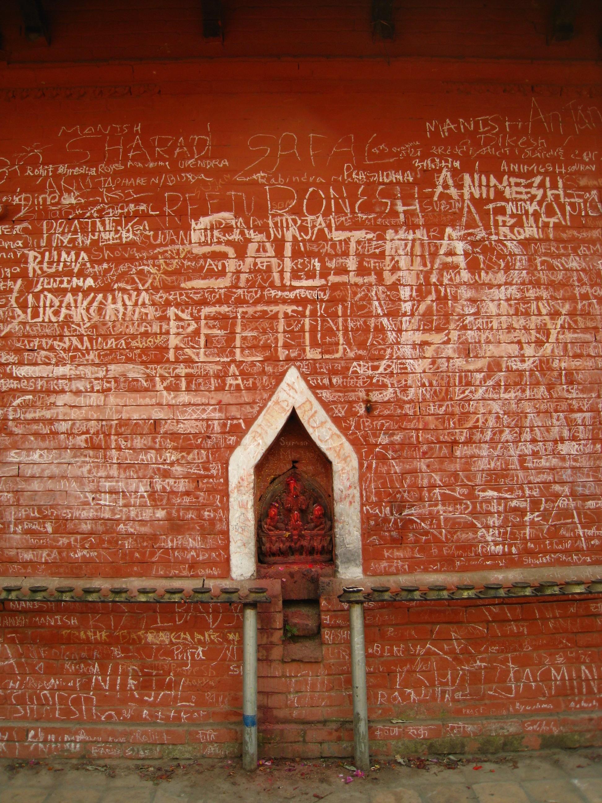 09 wall of names.jpg
