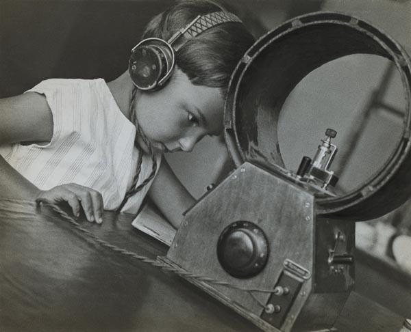 Amateur radio , 1929.